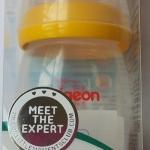 ขวดนม Pigeon BPA FREE (PP) แบบคอกว้าง ขนาด 8oz + จุกนมเสมือนมารดารุ่นพลัส ไซส์ M สีเหลือง