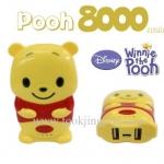 แบตสำรอง Power Bank Winnie pooh 8000 mAh
