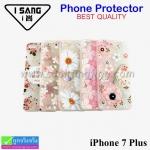 เคส ซิลิโคน iPhone 7 Plus I SANG ลายดอกไม้ ลดเหลือ 149 บาท ปกติ 370 บาท
