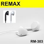 หูฟัง Smalltalk Remax PURE MUSIC RM-303 ลดเหลือ 159 บาท ปกติ 480 บาท