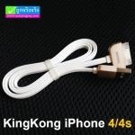 สายชาร์จ REMAX KingKong iPhone 4/4S RC-D002i4 แท้ 100% ราคา 84 บาท ปกติ 250 บาท