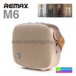 ลำโพง บลูทูธ Remax RB-M6 Bluetooth Speaker Portable Desktop ลดเหลือ 1,190 บาท ปกติ 2,900 บาท
