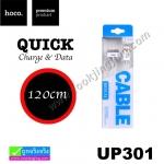 สายชาร์จ iPhone 4/4s Hoco UP301 Charge & Data 120cm ราคา 64 บาท ปกติ 175 บาท