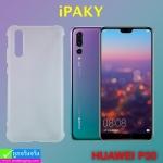 เคส ซิลิโคนใส IPAKY huawei P20 ราคา 79 บาท ปกติ 250 บาท