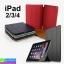 เคส iPad 2/3/4 ราคา 190 บาท ปกติ 475 บาท thumbnail 1