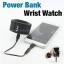 Wrist Watch Power Bank 1500 mAh ราคา 390 บาท ปกติ 1,930 บาท thumbnail 1