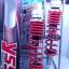 (PCX)โช้คอัพหลังคู่ YSS รุ่น Z-OFFSET(XL) หูเยื้อง สำหรับ Honda PCX 125,PCX150 thumbnail 1