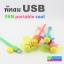 พัดลม USB Fan-2 ลดเหลือ 80 บาท ปกติ 200 บาท thumbnail 1