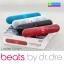 ลำโพง บลูทูธ Beats Pill จัมโบ้ ลดเหลือ 590 บาท ปกติ 1,900 บาท thumbnail 1