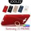 เคส Samsung J2 Prime มีแหวนตั้ง JOOLZZ ลดเหลือ 79 บาท ปกติ 260 บาท thumbnail 1