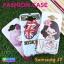 เคส Samsung J7 FASHION CASE ลายการ์ตูน ลดเหลือ 39 บาท ปกติ 200 บาท thumbnail 1