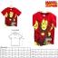 เสื้อยืดเด็ก MARVEL Kid : T Shirt MCTS 8222 ลดเหลือ 159-169 บาท ปกติ 500 บาท thumbnail 10
