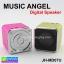 MUSIC ANGEL ลำโพง ขนาดพกพา รุ่น JH-MD07U ราคา 295 บาท ปกติ 775 บาท thumbnail 1