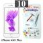 ฟิล์มกระจก iPhone 6/6s Plus 9MC แผ่นละ 29 บาท (แพ็ค 10) thumbnail 1