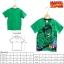 เสื้อยืดเด็ก MARVEL Kid : T Shirt MCTS 8222 ลดเหลือ 159-169 บาท ปกติ 500 บาท thumbnail 16