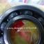 ลูกปืนข้างข้อเหวี่ยง Honda Sonic 125, CBR 150 แท้ thumbnail 3