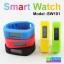 นาฬิกา อัจฉริยะ เพื่อสุขภาพ Smart Wear SW101 ลดเหลือ 490 บาท ปกติ 1,470 บาท thumbnail 1