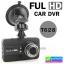 กล้องติดรถยนต์ T628 FULL HD DVR WDR 1080P ลดเหลือ 900 บาท ปกติ 2,250 บาท thumbnail 1