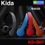 หูฟัง บลูทูธ Kida Bluetooth Headset รุ่น KD-B07 ราคา 390 บาท ปกติ 970 บาท thumbnail 1