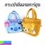 กระเป๋าถือ Cartoon ลิขสิทธิ์แท้ ราคา 145-170 บาท thumbnail 1