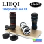 เลนส์ Lens LIEQI LQ-007 Telephoto Lens 8X ลดเหลือ 279 บาท ปกติ 700 บาท thumbnail 1