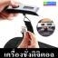 ตาชั่งกระเป๋าเดินทางดิจิตอล SD-1 Electronic Luggage Scale thumbnail 1