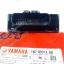 (Yamaha) กล่องควบคุม ECU Yamaha Filano แท้ thumbnail 4
