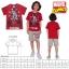 เสื้อยืดเด็ก MARVEL Kid : T Shirt MCTS 8222 ลดเหลือ 159-169 บาท ปกติ 500 บาท thumbnail 9