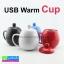 แก้วอุ่นกาแฟ USB Warm Cup ราคา 195 บาท ปกติ 480 บาท thumbnail 1