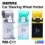 ที่หนีบมือถือติดพวงมาลัยรถยนต์ Remax RM-C11 Car Steering Wheel Holder ราคา 95 บาท ปกติ 230 บาท thumbnail 1