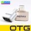อุปกรณ์แปลงจาก Micro USB OTG Adapter Remax RA-OTG USB ราคา 59 บาท ปกติ 190 บาท thumbnail 1