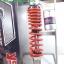 (Mio,Click) โช้คอัพหลังเดี่ยว YSS รุ่น G-ZA สำหรับ Yamaha Mio,Fino และ Honda Click,Scoopy i สีดำ-แดง thumbnail 2