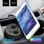 ตัวเพิ่มช่องที่จุดบุหรี่ 2 ช่อง + 2 USB Hoco HC207 ราคา 290 บาท ปกติ 725 บาท thumbnail 1