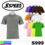 เสื้อโปโลชาย S SPEED S999 ราคา 139-159 บาท ปกติ 470 บาท thumbnail 1