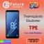 ฟิล์มกระจกกันรอยหน้าจอ 5D SAMSUNG A8 (2018) Future ราคา 120 บาท ปกติ 300 บาท thumbnail 1
