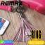 สายชาร์จ iPhone 5 REMAX RING RC-053i ราคา 110 บาท ปกติ 275 บาท thumbnail 1