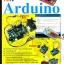 Arduino UNO R3 (แท้ Made in Italy) + Starter Kit 3 + Book Set (ETT+AppSoftTech) thumbnail 5