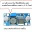 DC-to-DC Step Up Module 4A (XL6009) thumbnail 1