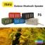 ลำโพง บลูทูธ MiFa F6 Outdoor Bluetooth Speaker ราคา 1,430 บาท ปกติ 3,570 บาท thumbnail 1