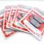 (CBR 250) ผ้าดิสค์เบรคหลัง Locte สำหรับ รถจักรยานยนต์รุ่น CBR 250 thumbnail 1