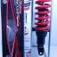 (CBR 250)โช้คอัพหลังเดี่ยว YSS รุ่น DTG (ไฮบริด) สำหรับ Honda CBR 250 R สี ดำ/แดง thumbnail 3
