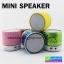 ลำโพง บลูทูธ Mini Speaker ลดเหลือ 210 บาท ปกติ 525 บาท thumbnail 1