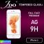 ฟิล์มกระจก iPhone 6 JDO (ฟิล์มด้าน) ราคา 130 บาท ปกติ 350 บาท thumbnail 1