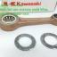 (KR 150) ชุดก้านสูบ Kawasaki KR150 แท้ thumbnail 4