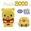แบตสำรอง Power Bank Winnie pooh 8000 mAh ราคา 365 บาท ปกติ 850 บาท thumbnail 1