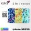 เคส iPhone 5se/5s Kutis 2in1 ลายดอกไม้ ลดเหลือ 179 บาท ปกติ 350 บาท thumbnail 1