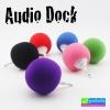 Audio Dock 2 ลำโพง ขนาดพกพา ราคา 119 บาท ปกติ 450 บาท