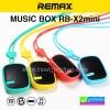 ลำโพง บลูทูธ Remax MUSIC BOX RB-X2mini Bluetooth Speaker ลดเหลือ 365 บาท ปกติ 920 บาท