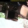 การติดตั้งกล้องติดรถยนต์ Car DVR Car Blackbox (อย่างง่าย)