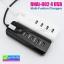 ที่ชาร์จ 4 USB RNA i-802 Multi-Funtion Chargers ลดเหลือ 230 บาท ปกติ 590 บาท thumbnail 1